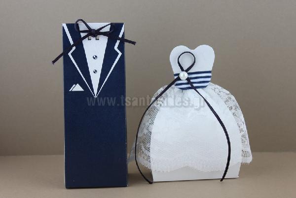 Μπομπονιέρα γάμου κουτί νύφη και γαμπρός σε navy χρώματα