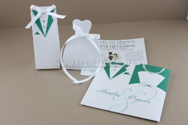 Μπομπονιέρα γάμου νύφη+γαμπρός σε κουτί πρωτότυπο σετ με πρόσκληση