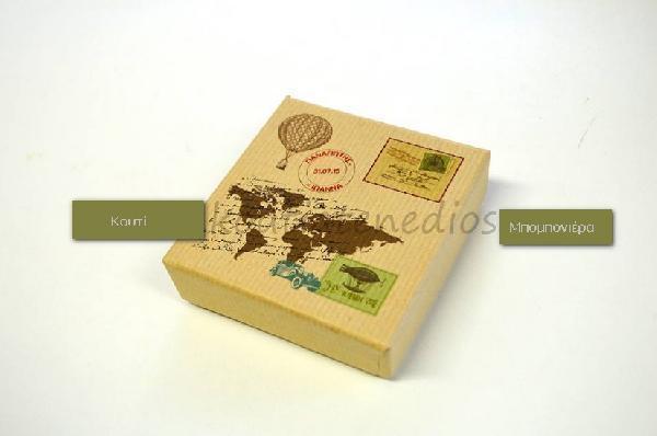 Μπομπονιέρα γάμου κουτί οικολογικό με θέμα post-card σχέδιο