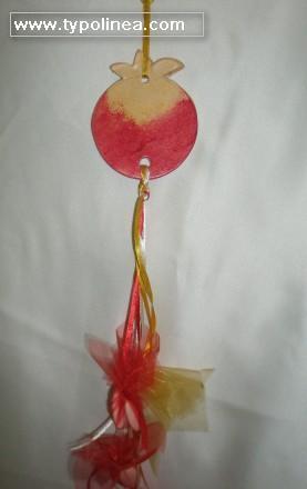 Μπομπονιέρα γάμου κρεμαστή ρόδι πορσελάνη κεραμικό στο χέρι καλή τιμή