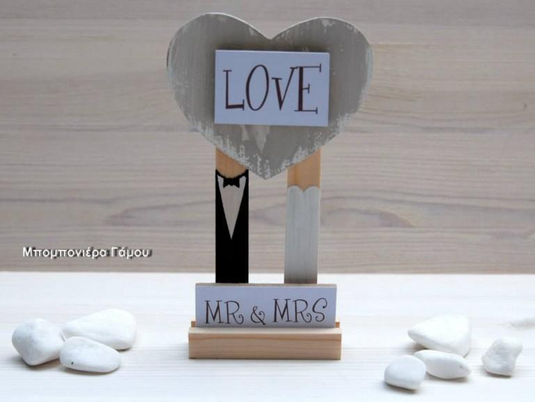 Σταντ μπομπονιέρα γάμου από ξύλο με νύφη και γαμπρό χειροποίητη