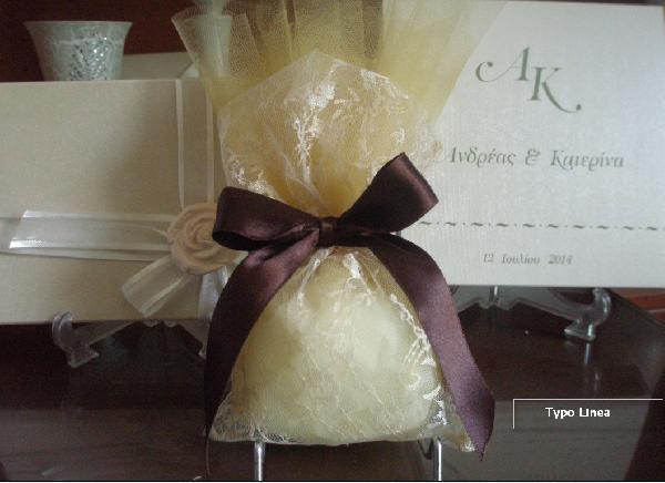 Μπομπονιέρα γάμου πουγκί από δαντέλα και τούλι σοκολά-μπέζ καλή τιμή