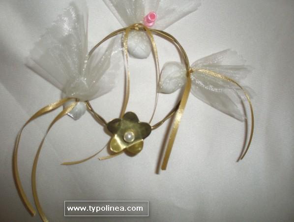 Μπομπονιέρα γάμου στεφανάκι με λουλούδι μαργαρίτα μεταλλική ορείχαλκο