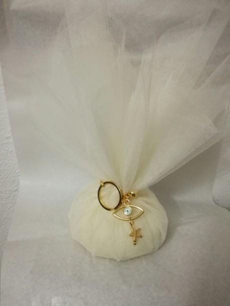 Τούλινη μεταλλική  μπρελόκ σε μπομπονιέρα γάμου