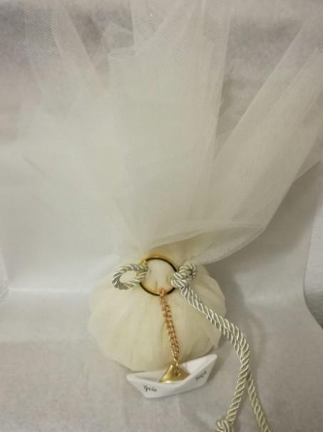 Τούλινη μεταλλικό μπρελόκ κεραμικό καραβάκι μπομπονιέρα γάμου
