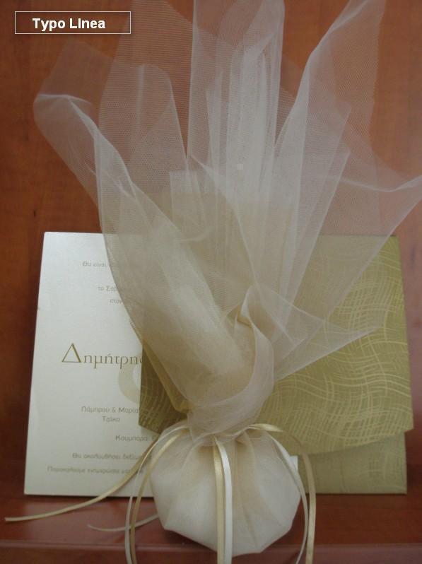 Τούλινη με δέσιμο στριφτό μπομπονιέρα γάμου που κρέμονται κορδελάκια