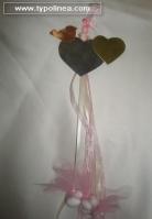 Κρεμαστή μπομπονιέρα με καρδούλες και πουλάκι μεταλλικές κα...