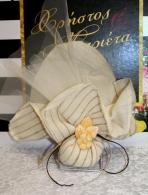 Σενήλ μαντήλι σε πουγκί με κρινάκι πορσελάνης