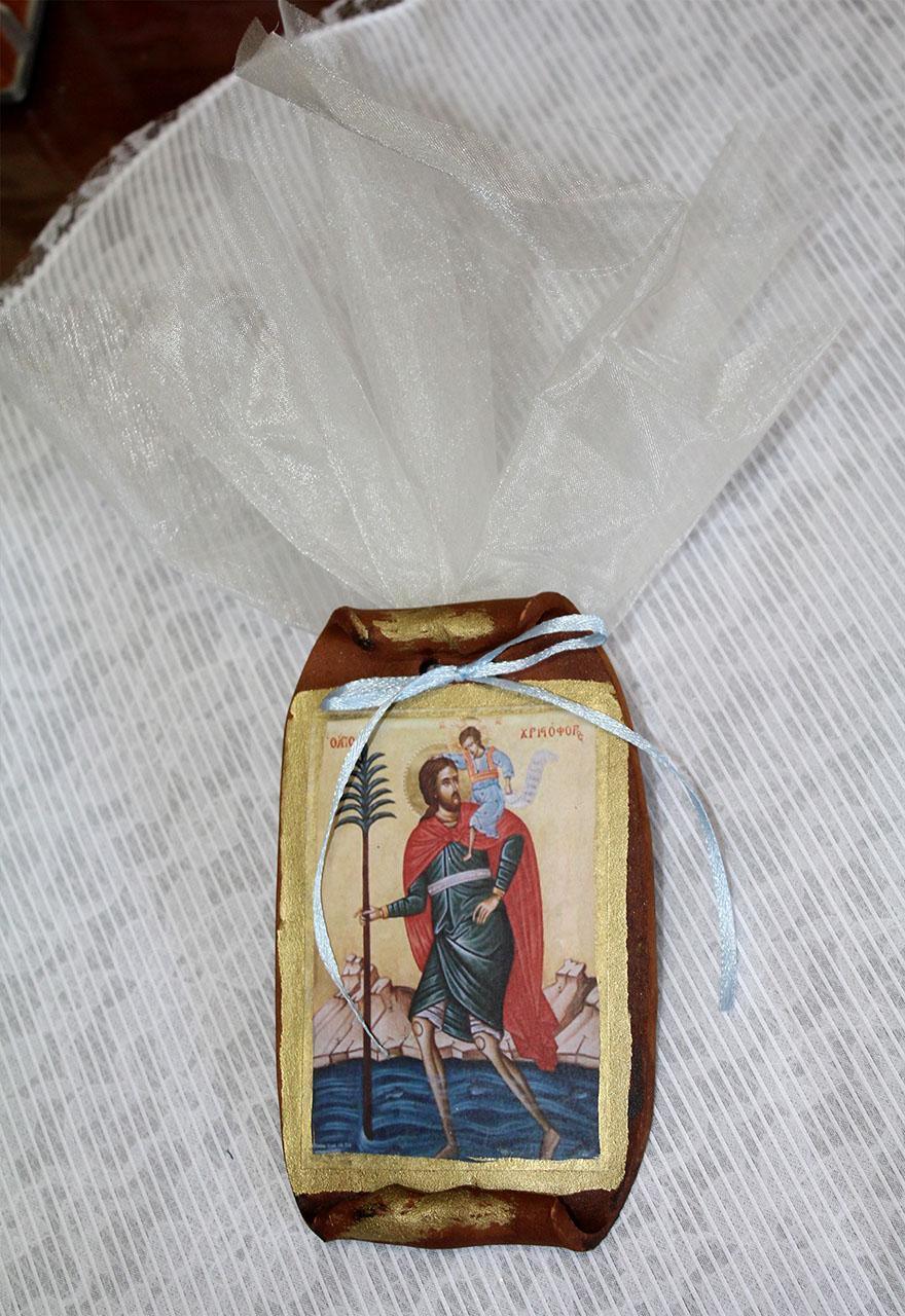 Με Άγιο Χριστόφορο μπομπονιέρα βάπτισης σε κεραμικός πάπυρο