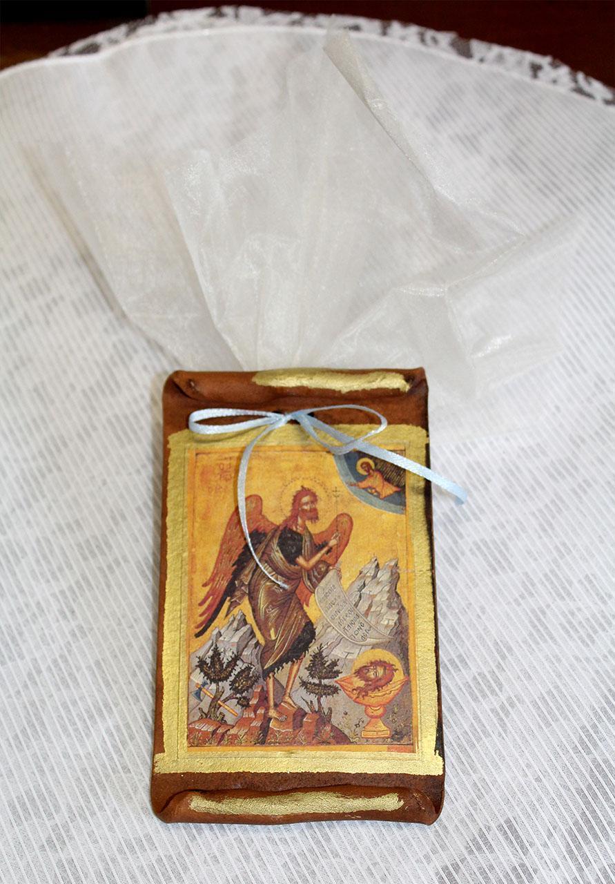 Μπομπονιέρα βάπτισης Άγιος Ιωάννης Πρόδρομος σε πάπυρο