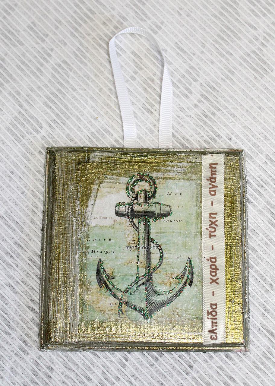 Μπομπονιέρα βάπτισης καδράκι ξύλου με την ναυτική άγκυρα ντεκουπάζ
