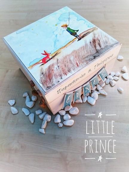Πακέτο βάπτισης με θέμα Μικρός Πρίγκιπας