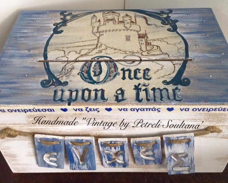 Κουτί ευχών βάπτισης χειροποίητο ελληνικό once upon a time
