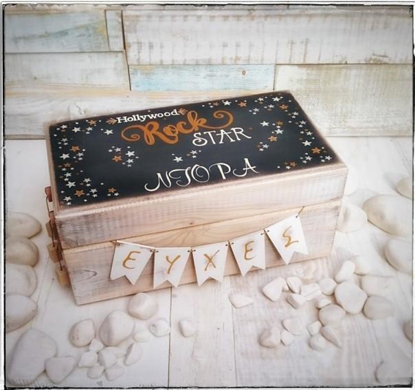 Rock-star κουτί ευχών βάπτισης χειροποίητο σετ με πρόσκληση