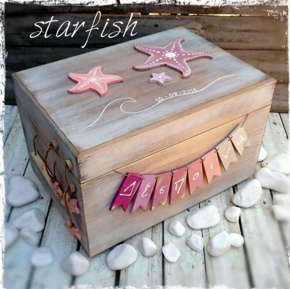 Με αστερίες θέμα σε ροζ-σάπιο μήλο-λιλά για κουτί ρούχων βάπτισης