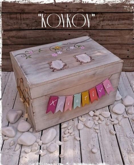 Μοναδικό κουτί βάπτισης ξύλινο ρετρό με θέμα την κουκουβάγια