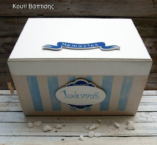 Ιδιαίτερο από ξύλο vintage κουτί βάπτισης δίχρωμο με θέμα θαλασσινό