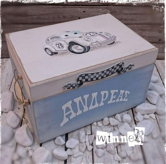 Με θέμα σκαραβαίο αμάξι κουτί για βαπτιστικά ρούχα ελληνικό πρωτότυπο
