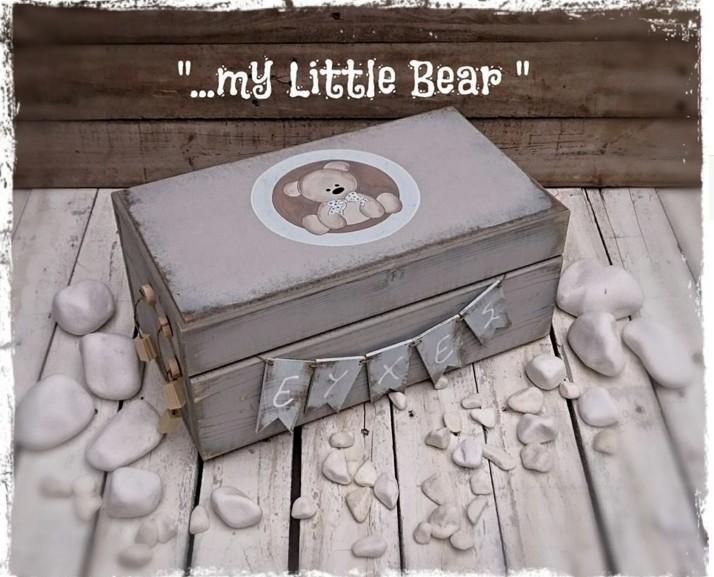 Χειροποίητο κουτί ευχών βάπτισης με θέμα το μικρό αρκουδάκι