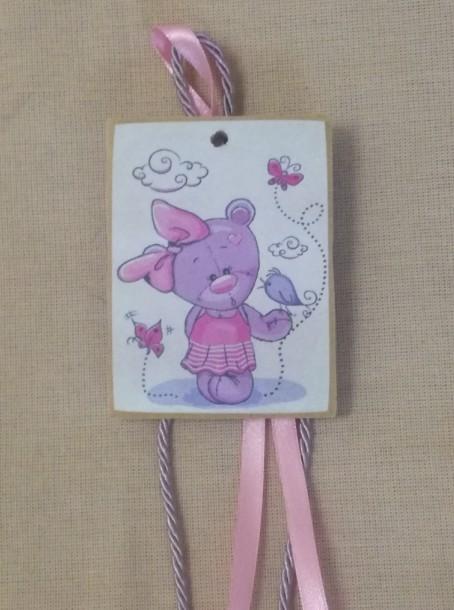 Καδράκι ξύλινο με αρκουδάκι ροζ μπομπονιέρα βάπτισης