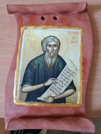 Εικόνα Αγίου Ανδρέα πάπυρος κεραμικός βάπτισης μπομπονιέρα