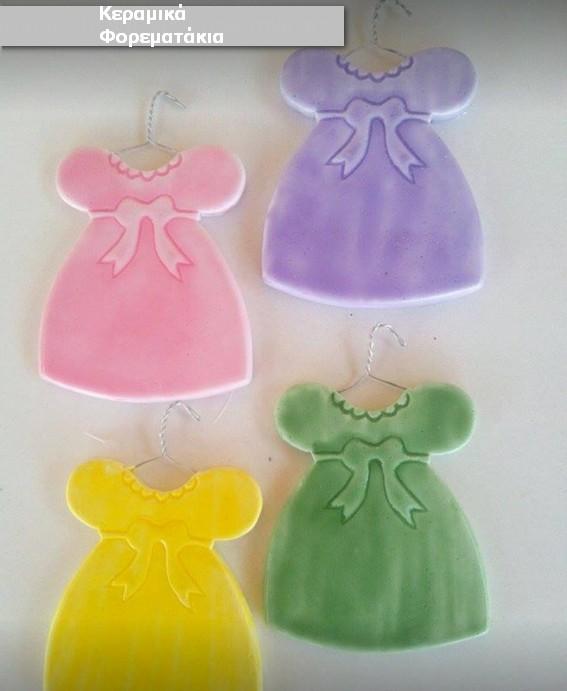 891619b1162 Φορεματάκια κεραμικά με μαγνητάκι