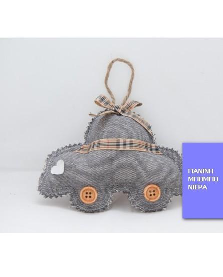 Μπομπονιέρα βάπτισης ρετρό μαξιλαράκι λινό με αυτοκινητάκι θέμα