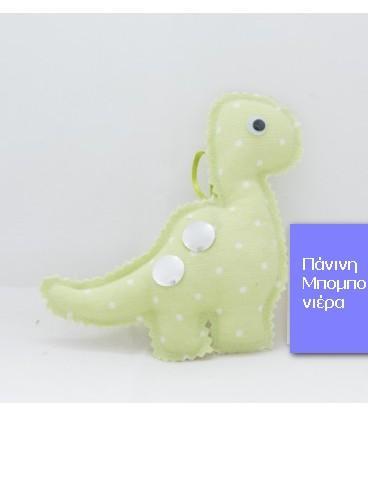 Bάπτισης μπομπονιέρα δεινόσαυρος μαξιλαράκι από ύφασμα πουά