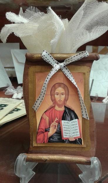 Ο Χριστός σε πάπυρο με πλαϊνά κοψίματα μπομπονιέρα βάπτισης