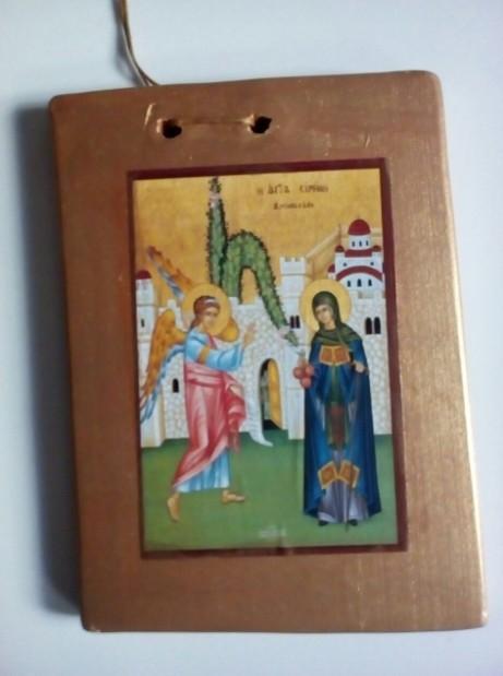 Καδράκι μπομπονιέρα βάπτισης Αγία Ειρήνη Χρυσοβαλάντου