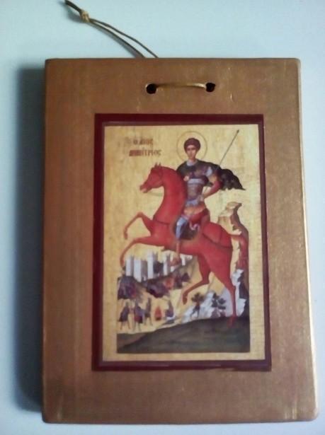Μπομπονιέρα βάπτισης εικόνα Αγίου Δημητρίου σε καδράκι-κεραμικό