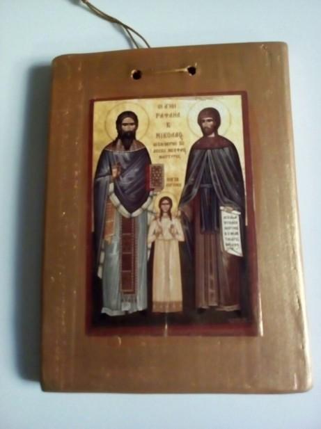 Οι Άγιοι Ραφαήλ-Νικόλαος-Ειρήνη καδράκι μπομπονιέρα βάπτισης