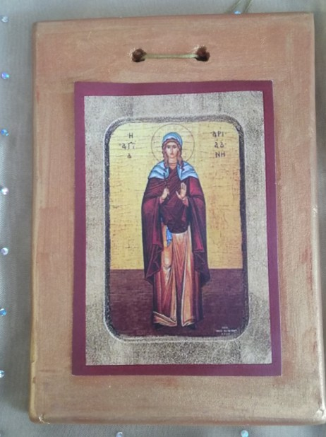 Μπομπονιέρα βάπτισης Αγία Αριάδνη σε κεραμικό καδράκι
