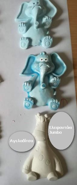 Μπομπονιέρα βάπτισης κεραμικές ελεφαντάκι jumpo, αγελαδίτσα