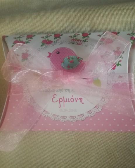 Κουτί μαξιλαράκι μεγάλο με πουλάκια μπομπονιέρα βάπτισης