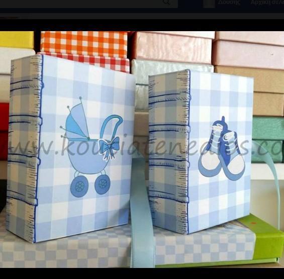 Μπομπονιέρα βάπτισης κουτί-βιβλίο με καρότσι-all-stars παπουτσάκια