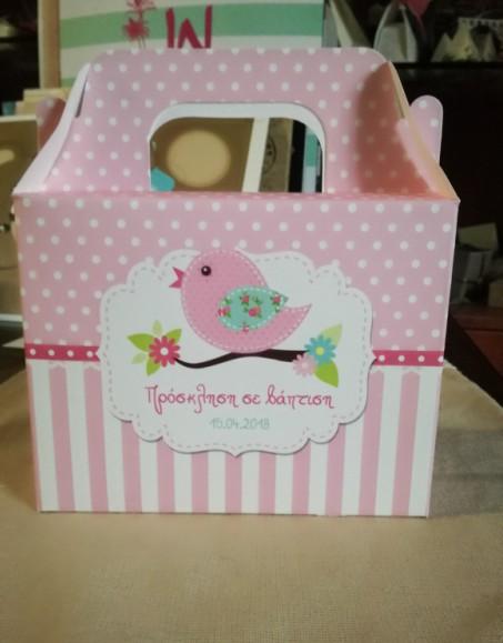 Πουλάκια-φωλιά μπομπονιέρα βάπτισης κουτί lunch-box