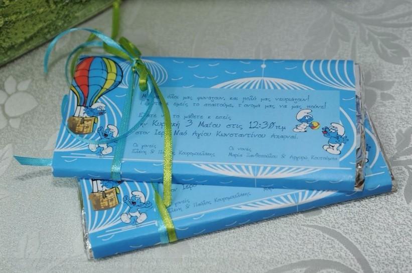 Αερόστατο με στρουμφάκι σοκολάτα για παιδική βάπτισης μπομπονιέρα