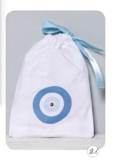 Μάτι μπλε θέμα σακίδιο πλάτης μπομπονιέρα βάπτισης