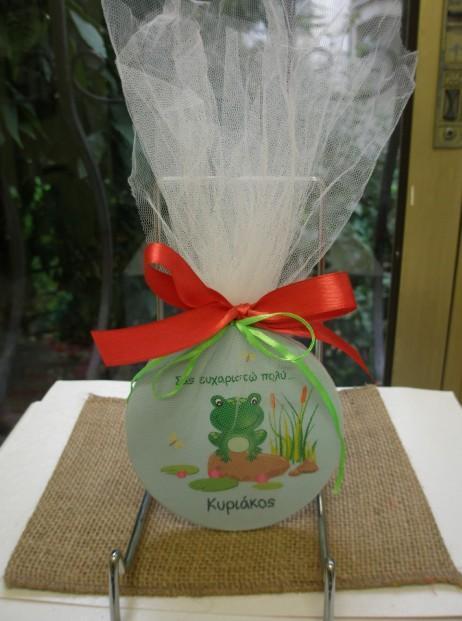 Σουβέρ μπομπονιέρα βάπτισης παιδική με βάτραχο σετ με πρόσκληση