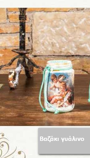 Βαζάκι με θέμα αγγελάκια μπομπονιέρα βάπτισης