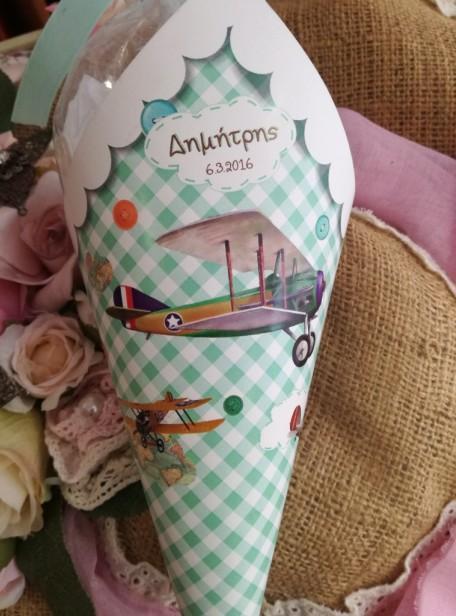Χωνάκι-γλυκά αεροπλάνο παιδική μπομπονιέρα βάπτισης