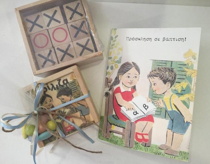 Μπομπονιέρα βάπτισης ξύλινη τρίλιζα με παλιό αλφαβητάριο