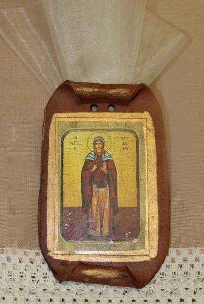 Βάπτισης μπομπονιέρα με εικόνα Αγίας Αριάδνης σε πάπυρο κεραμικό