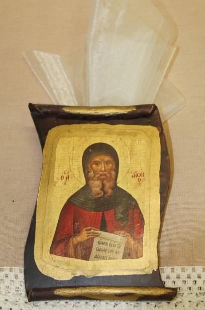 Μπομπονιέρα βάπτισης εικόνα Αγίου Αντωνίου πάπυρος πλαϊνά κοψίματα