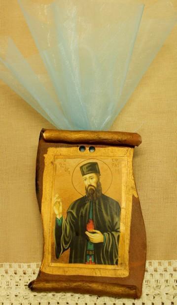 Μπομπονιέρα βάπτισης εικόνα Άγιος Εφραίμ σε πάπυρο κοψίματα πλαϊνά