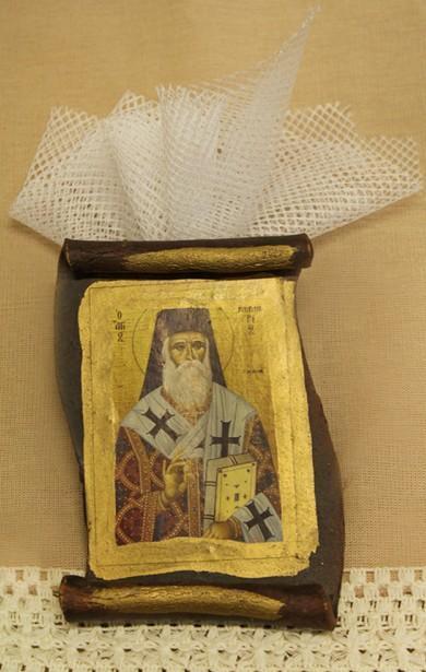Μπομπονιέρα βάπτισης εικόνα Αγίου Νεκταρίου πάπυρος κοψίματα πλαϊνά