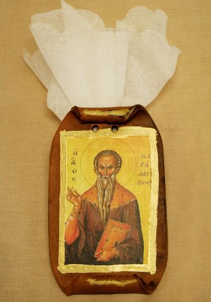 Μπομπονιέρα βάπτισης εικόνα Αγίου Χαραλάμπους σε πάπυρο κεραμικό