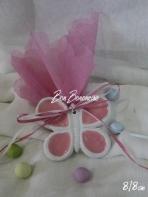 Κεραμικός Πεταλούδα ροζ σμάλτο