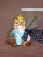 Με θέμα τον βάτραχο πρίγκιπα σταντ μεταλλικό